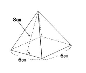 四 角錐 体積 の 求め 方 体積の公式は?1分でわかる求め方と覚え方、一覧、三角柱、円柱、三角...