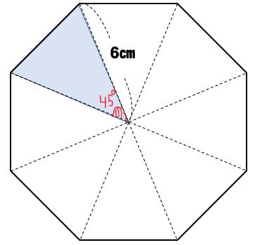 角度 正八 角形 如何计算角度: 8
